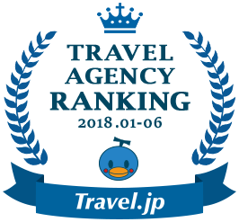 TRAVEL AGENCY RANKING 2018.01-06