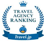 TRAVEL AGENCY RANKING
