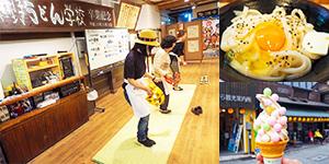 大阪城も大仏さんも!大阪・奈良の名所を半日で巡るバスツアー