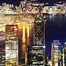 激安香港旅行・ツアー特集