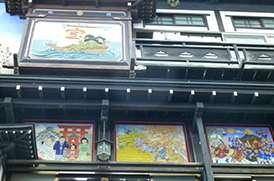 職人の描く漆喰彫刻「鏝絵(こてえ)」