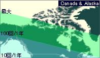 カナダ・アラスカのオーロラツアーを探す