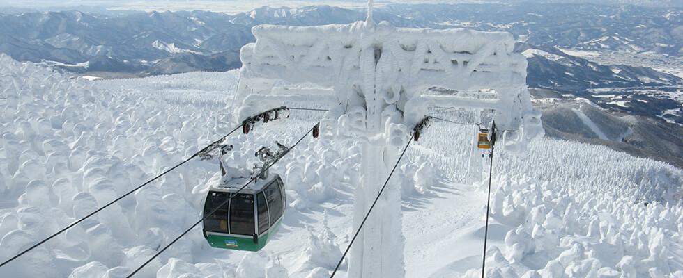 大自然が造る絶景 樹氷原の広がる山形蔵王へ